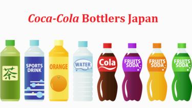 コカ・コーラ ボトラーズジャパンホールディングス(2579)の株価上昇・下落推移と傾向(過去10年間)