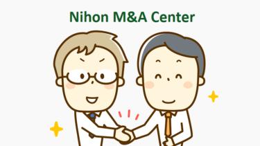 日本M&Aセンター(2127)の株価上昇・下落推移と傾向(過去10年間)