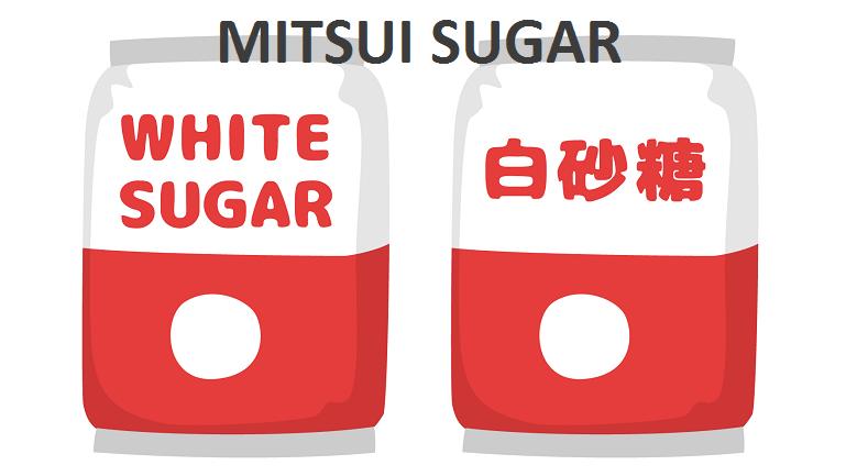 2109DM三井製糖HD