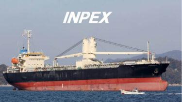 INPEX(1605)〈旧:国際石油開発帝石〉の株価上昇・下落推移と傾向(過去10年間)