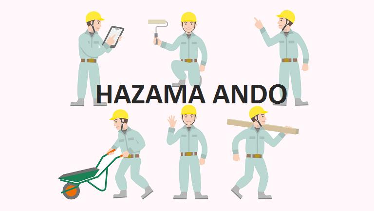 1719安藤ハザマ