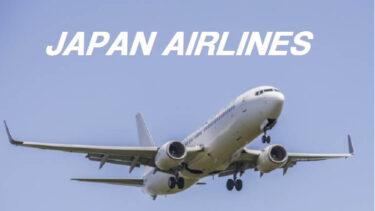 日本航空〈JAL〉(9201)の株価上昇・下落推移と傾向(過去10年間)