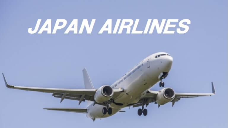 9201日本航空