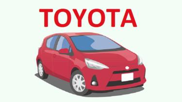 トヨタ自動車(7203)の株価上昇・下落推移と傾向(過去10年間)