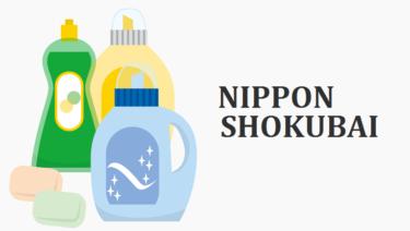 日本触媒(4114)の株価上昇・下落推移と傾向(過去10年間)