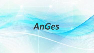 アンジェス(4563)の株価上昇・下落推移と傾向(過去10年間)